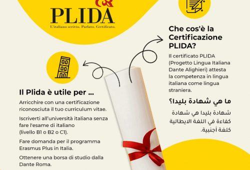 Certificazione Plida
