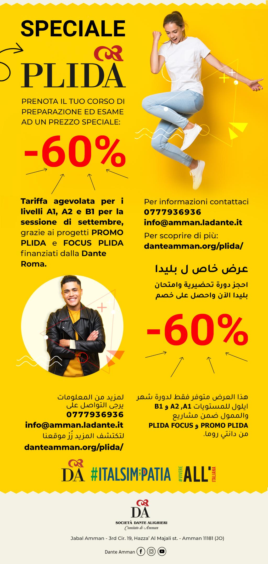 Certificazione_Plida_informazioni